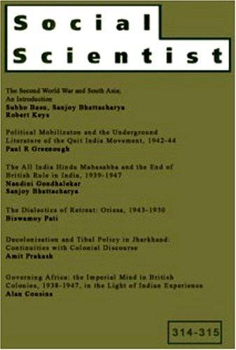 Social Scientist