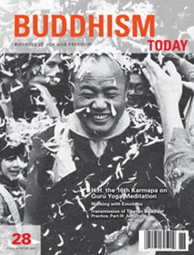 Buddhism Today [2-year subscription]