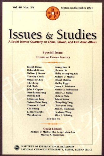 Issues & Studies – English Edition
