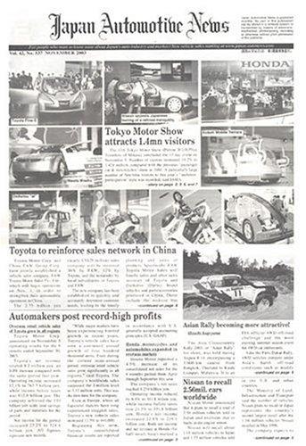 Japan Automotive News