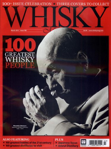 Whisky (1-year auto-renewal)